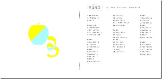 Maeda Atsuko Kimi wa boku da Act 1 booklet scan (4)