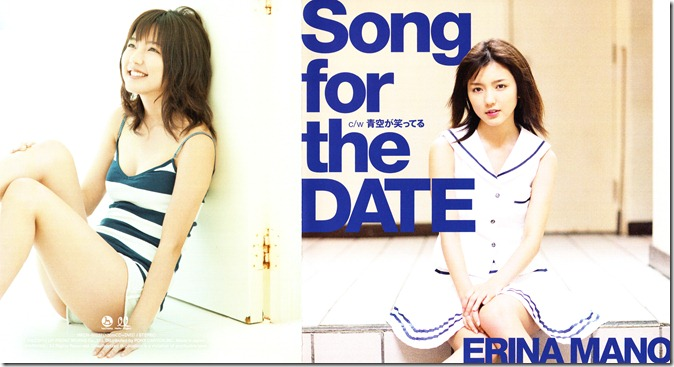 Mano Erina Song for the DATE LE type A CD single jacket scan (1)