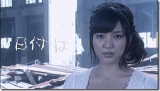 Manoeri in Song for the DATE (side B) version (40)