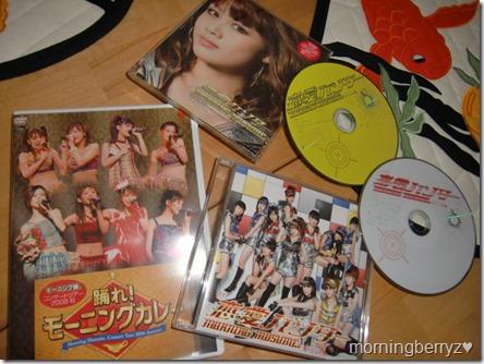 Morning Musume concert tour 2006, Morning Musume Renai Hunter pv DVD single & LE type E single