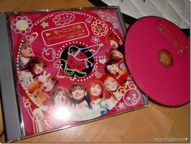 Morning Musume Live Revolution 21 Spring DVD