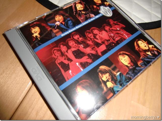 Morning Musume Memory seishun no hikari 1999 4 18 DVD