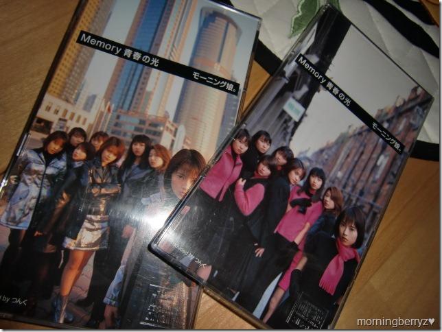 Morning Musume Memory seishun no hikari LE & RE CD singles