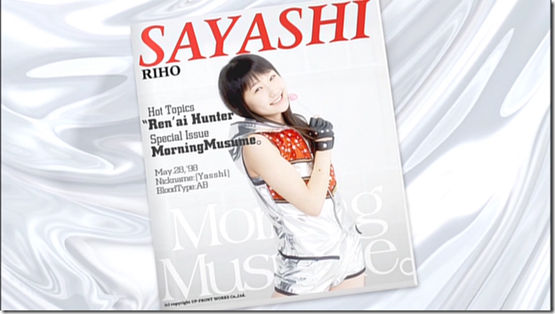 Morning Musume Renai Hunter (12)