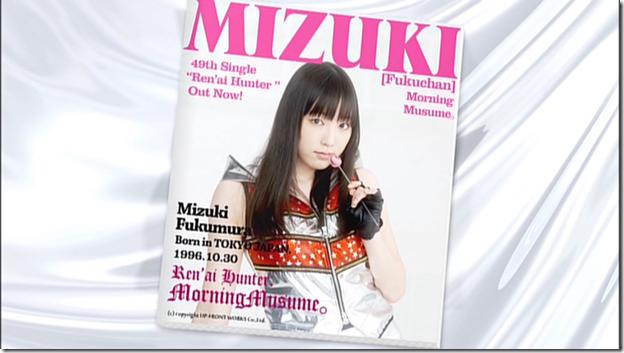 Morning Musume Renai Hunter (19)