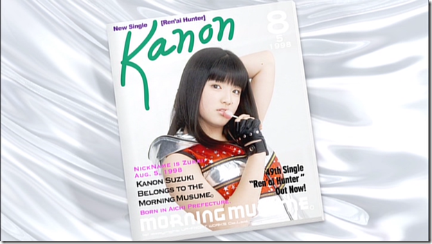Morning Musume Renai Hunter (25)