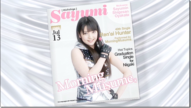 Morning Musume Renai Hunter (28)