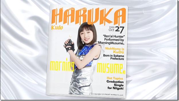 Morning Musume Renai Hunter (31)