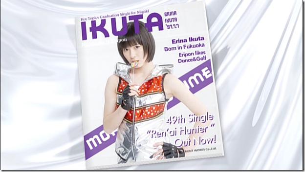 Morning Musume Renai Hunter (39)