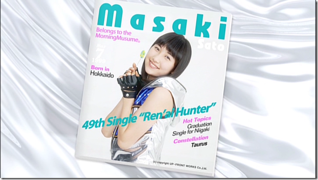 Morning Musume Renai Hunter (40)