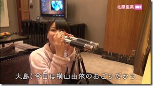 Not yet Suika BABY (Hajimete no suite room) (11)