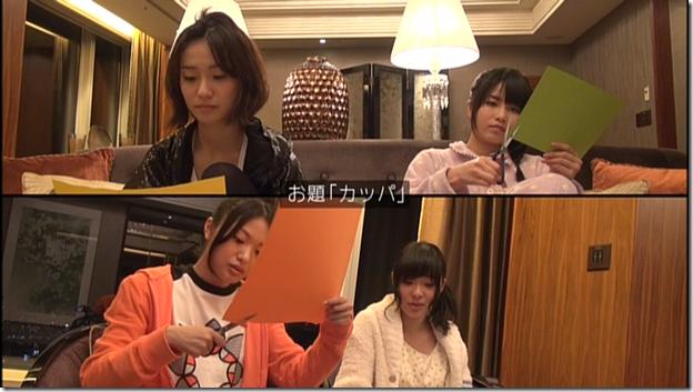 Not yet Suika BABY (Hajimete no suite room) (20)