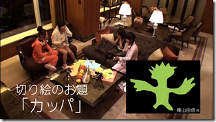 Not yet Suika BABY (Hajimete no suite room) (21)