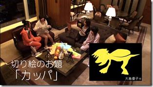 Not yet Suika BABY (Hajimete no suite room) (22)