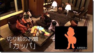Not yet Suika BABY (Hajimete no suite room) (24)