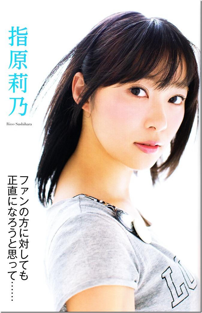 Sashihara Rino♥
