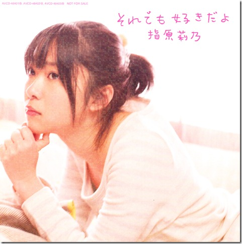 Sashihara Rino Soredemo sukidayo first press hologram jacket cards (2)