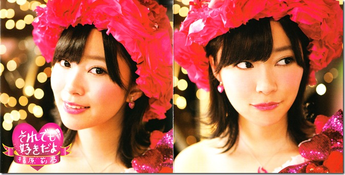 Sashihara Rino Soredemo sukidayo type A single jacket scan (1)