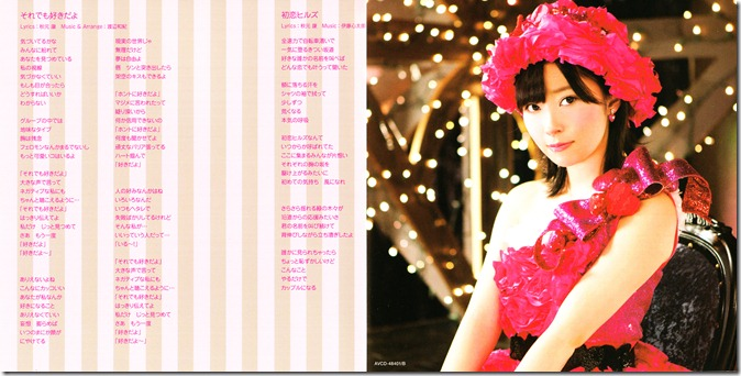 Sashihara Rino Soredemo sukidayo type A single jacket scan (2)