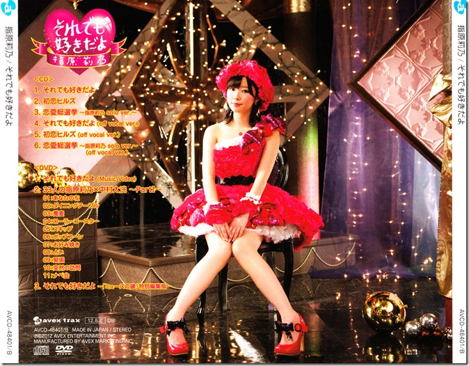 Sashihara Rino Soredemo sukidayo type A single jacket scan (3)