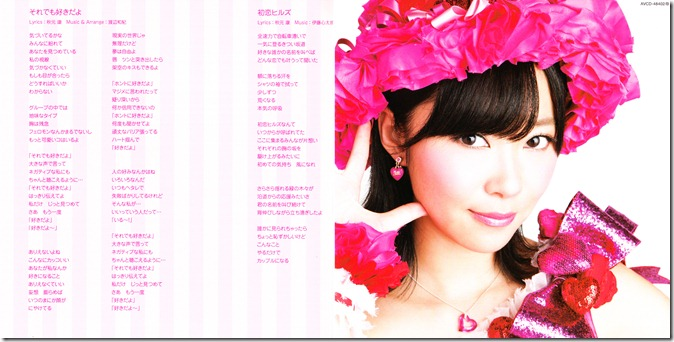 Sashihara Rino Soredemo sukidayo type B single jacket scan (2)