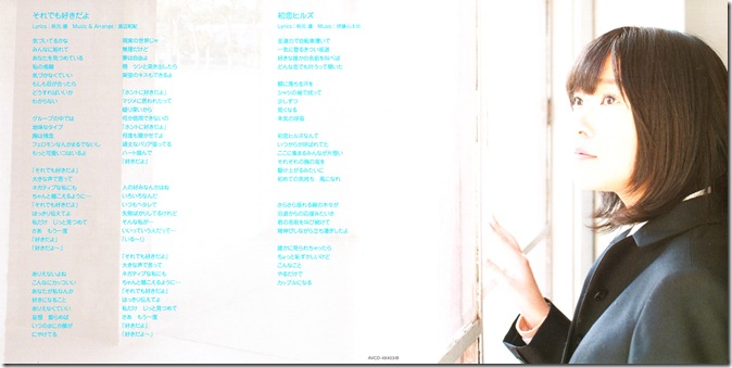 Sashihara Rino Soredemo sukidayo type C single jacket scan (2)