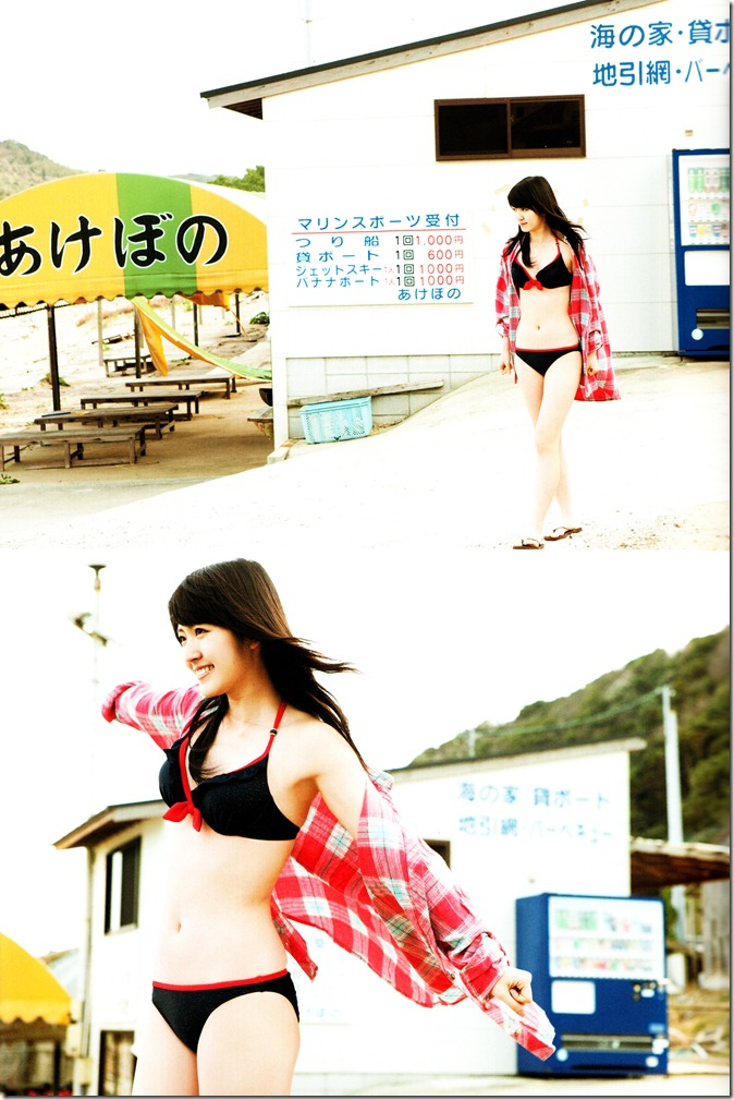 Suzuki Airi Kono kaze ga suki shashinshuu scan (15)