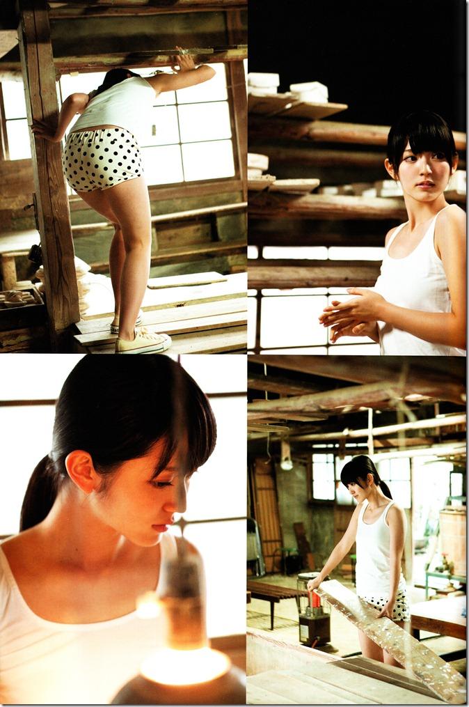 Suzuki Airi Kono kaze ga suki shashinshuu scan (26)