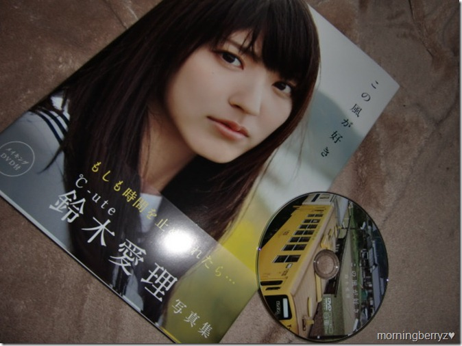 Suzuki Airi Kono kaze ga suki shashinshuu with making of DVD