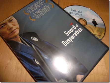 Sword of Desperation DVD