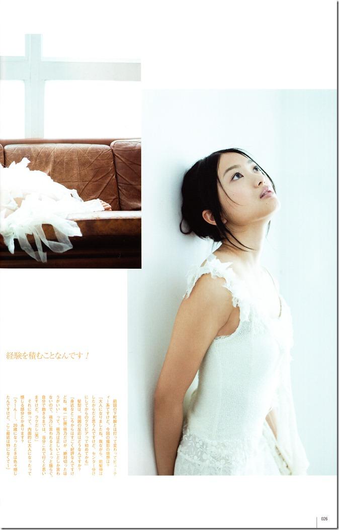 UTB  Vol.08 July 2012 (21)