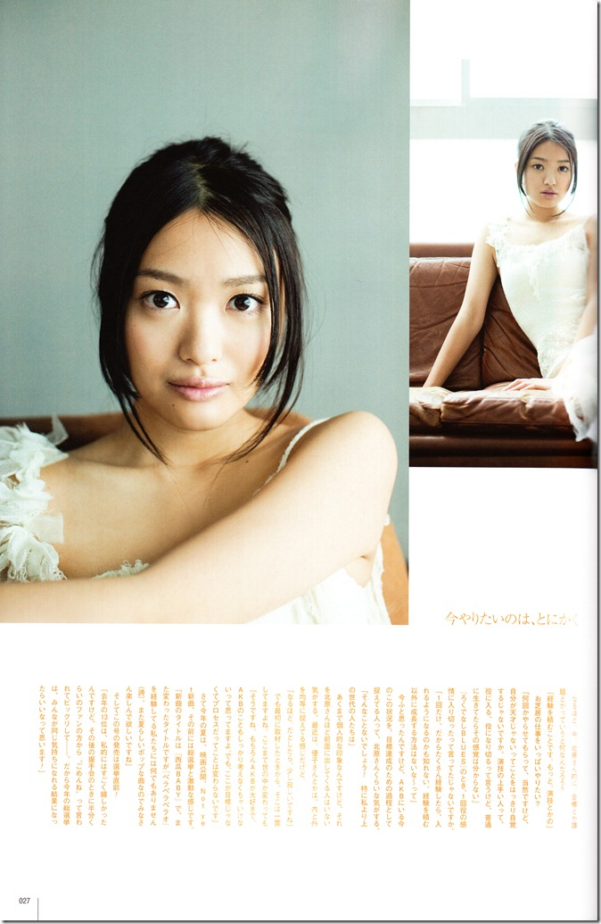 UTB  Vol.08 July 2012 (22)