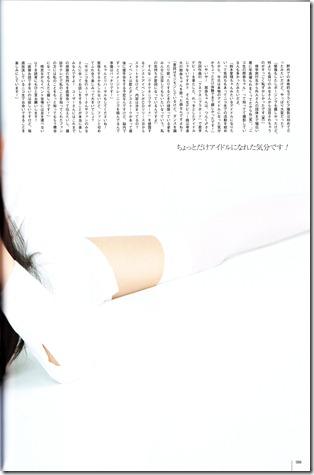 UTB  Vol.08 July 2012 なあ坊豆腐@那奈 (2)