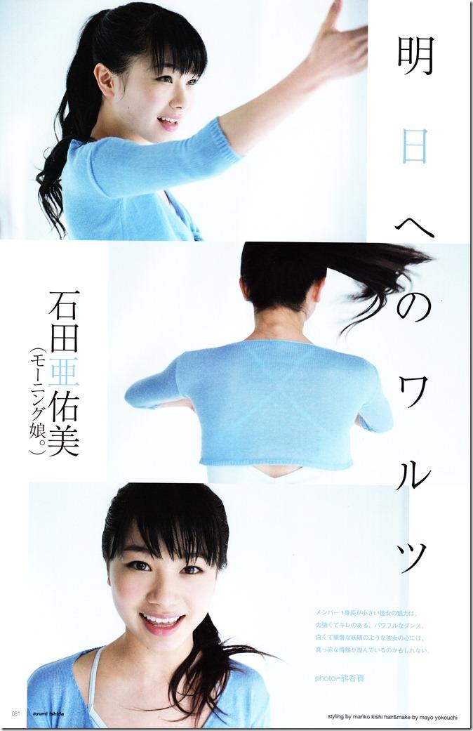 UTB  Vol.08 July 2012 (42)