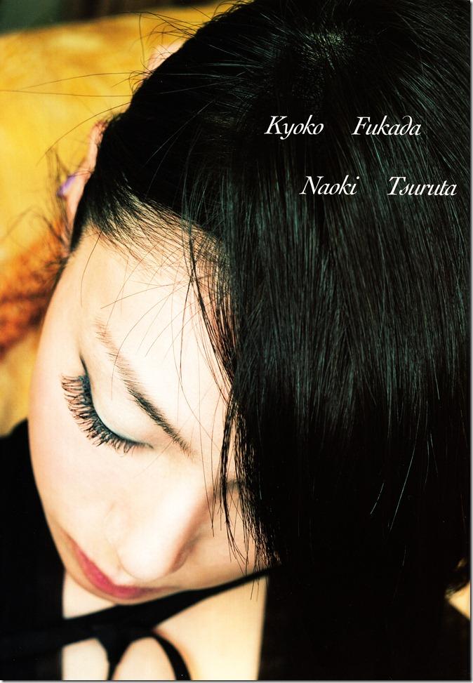 Fukada Kyoko GEKKAN NEO MOOK (2)