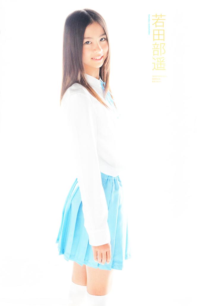 HKT48 Wakatabe Haruka