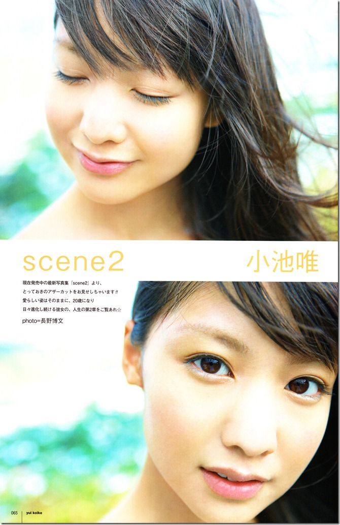 Koike Yui scene2 off shots in UTB+