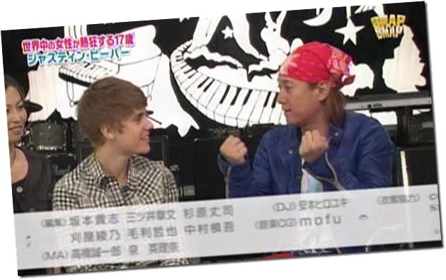 Justin Bieber x SMAP