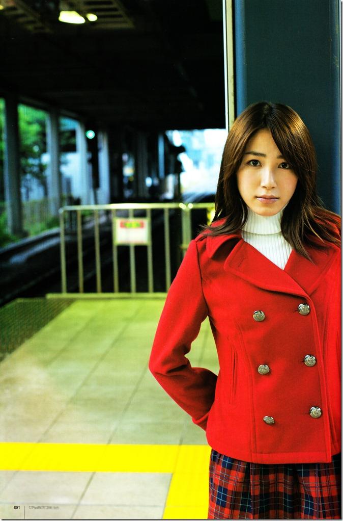 Kikkawa Yuu in UTB