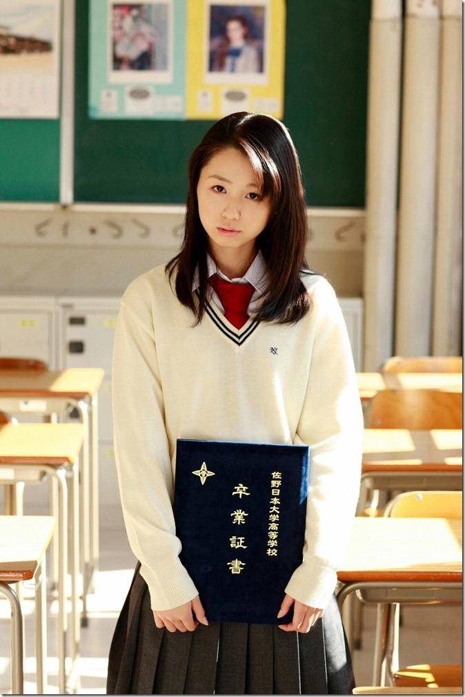 Koike Rina (10)