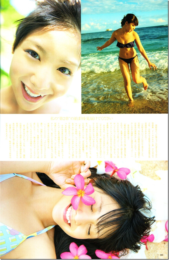 Koike Yui scene2 off shots in UTB+ (2)
