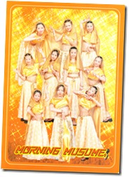 Morning Musume Big Card Collection 2000 (Card 3)