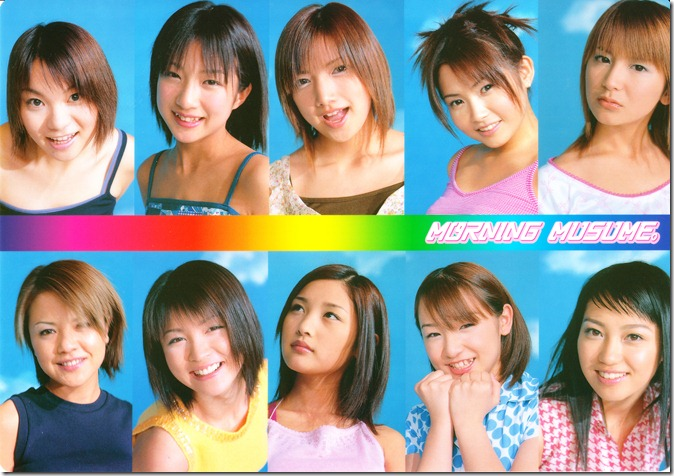 Morning Musume Big Card Collection 2000 (Card 5)
