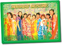 Morning Musume Big Card Collection 2000 (Card 6)
