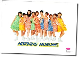 Morning Musume Big Card Collection 2000 (Card 7)