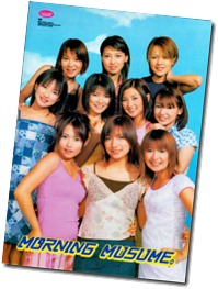 Morning Musume Big Card Collection 2000 (Card 8)