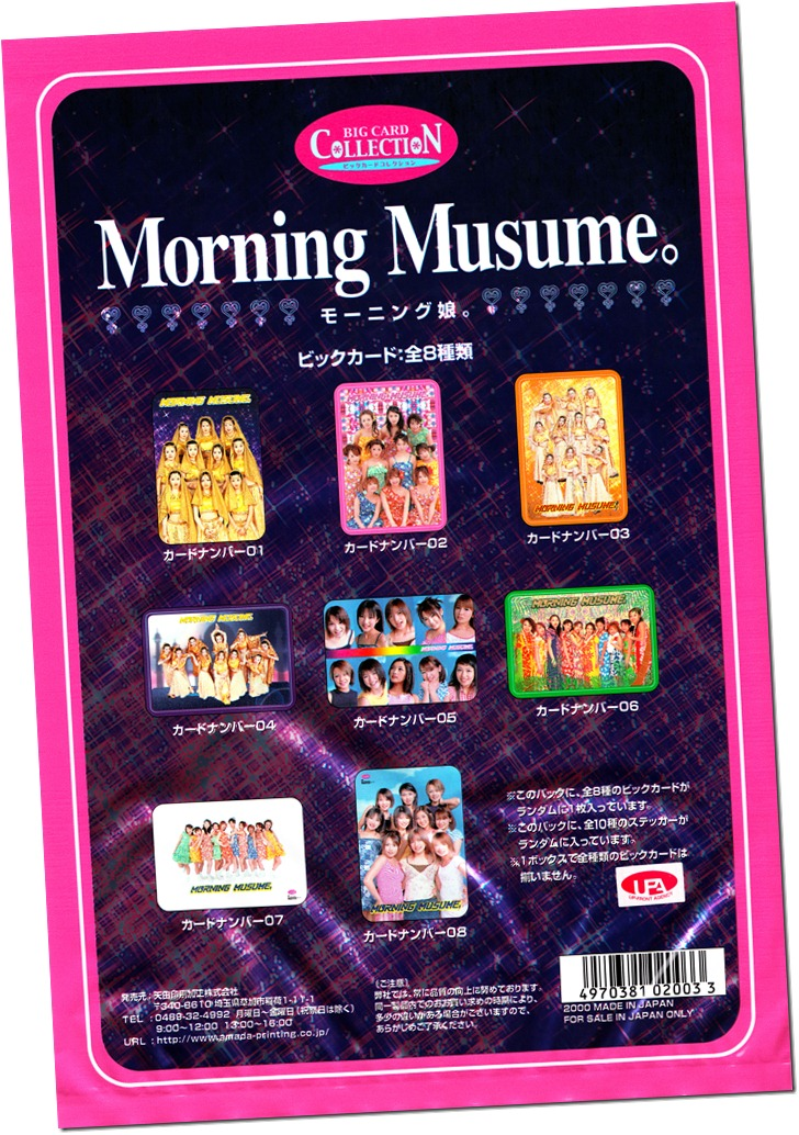 Morning Musume Big Card Collection 2000 (packet backing scan)