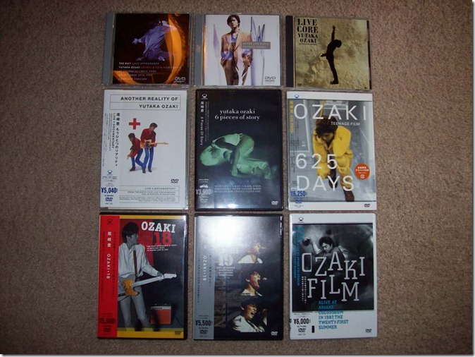 my Ozaki Yutaka DVD collection