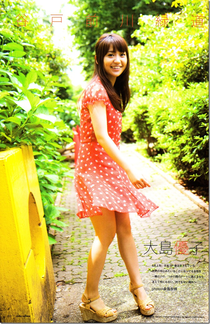 Oshima Yuko~♥ (1)