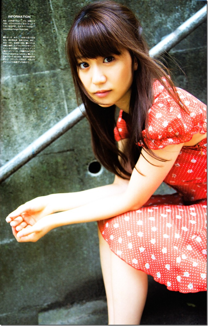 Oshima Yuko~♥ (5)